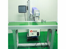 SMT online CO2 PCB Laser Flying Marking Machine LM-601