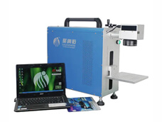 Portable Laser Marking Machine with Laptop LM-106